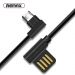 Kab.RMX AXE data cable RC-083M MicroUSB