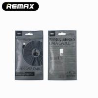 Kab.RMX Laser RC-075m USB/Micro USB 1m.