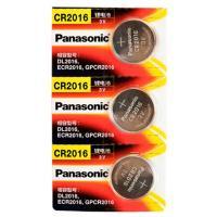 Bat. Panasonic CR2016 3.0V