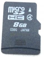 Atm.kort.microSD Goodram 8GB Class 4