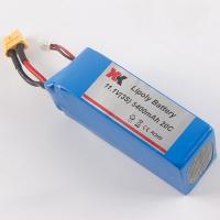 Rob.drono XK X380 LiION baterija 11.1V 5