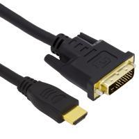SALE!!!Esperanza EB122 HDMI-DVI 10.0M  1
