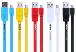 Kab.RMX Full-Speed USB/microUSB 2m spalv