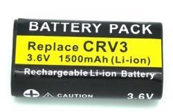 Bat.PowerMax CR-V3