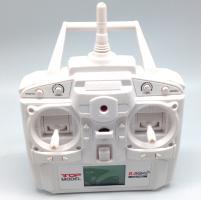 Rob.drono XinLin X118 nuot.vald.pultas